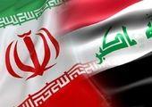 ما در کشور عراق چه غلطی میکنیم! + فیلم