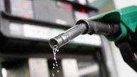 مخفی کاری دولتی ها درباره کیفیت بنزین