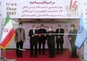 اهمیت حضور پرقدرت ایران در اکسپو ۲۰۲۰ دبی