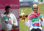 روشن شدن مشعل بازیهای پارالمپیک