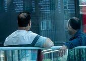 دو استعفا در سازمان بورس طی ۱۰ ماه! + فیلم