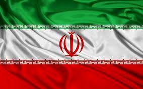اعتراض ایران نسبت به اقدام سازمان ملل