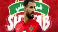 شرایط بحرانی ستاره پرسپولیسی در امارات!