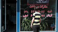 قیمت رهن و اجاره املاک نوساز در تهران + جدول
