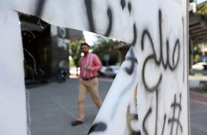 تصاویر/ حاشیههای خیابانی انتخابات ۱۴۰۰