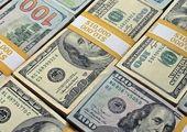 قیمت جدید دلار در ظهر امروز + جدول