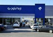 قیمت جدید پژو ۲۰۶، دنا و سایر محصولات ایران خودرو + جدول