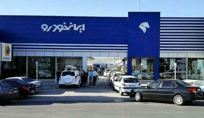 قیمت محصولات ایران خودرو در پایان معاملات امروز (۹۹/۱۱/۰۵) + جدول