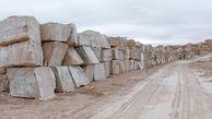 حذف هزاران شغل با خامفروشی سنگ