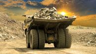 سهم ویژه معدن در اولویت های سرمایه گذاری