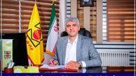 معرفی مدیرعامل جدید مجتمع فولاد ظفر بناب