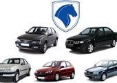شوک کاهشی دیگر به بازار خودرو