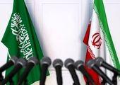 درخواست سعودیها از ایران