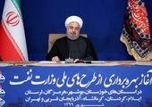 روحانی: برگزاری راهپیمایی اربعین امکان پذیر نیست