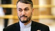 امیرعبداللهیان: از اقدامات تحریک آمیز رژیم صهیونیستی نگرانیم