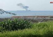 آخرین خبرها از نفتکش هدف گرفته شده در سوریه