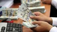 آخرین آمار از عرضه دلار در سامانه نیما (۲۲ اردیبهشت)