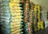 آخرین وضعیت قیمت برنج در بازار