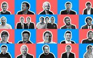 بیشترین بیت کوین در چنگ این افراد است! + تصاویر