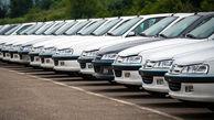 قیمت خودرو بازهم کاهش می یابد!