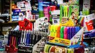 هشدار مهم به والدین درخصوص خرید لوازم التحریر