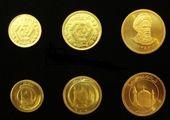 آخرین قیمت سکه در بازار (۹۹/۰۵/۱۶)