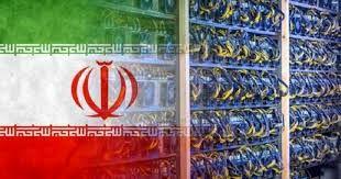 ظرفیت تولید بیت کوین ایران چقدر است؟