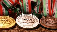مدال طلا و نقره المپیک پس از ۹ سال به وزنهبرداران ایران رسید!