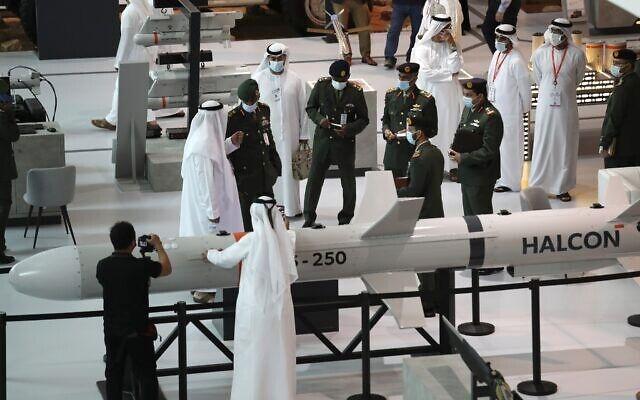 اسراییل از ترس ایران در این نمایشگاه شرکت نکرد