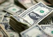 جزئیاتی درباره ارز ۴۲۰۰ در سال ۱۴۰۰