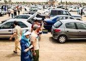 قیمت خودرو ام وی ام در بازار امروز + جدول