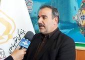 زلزله در ۴ استان ایران