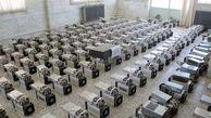 آمار و ارقامی از سوت زنی مراکز استخراج رمزارز
