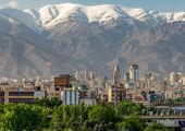 با ۳ میلیارد تومان کجای تهران خانه بخریم؟
