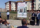 فروش زمین خانه های  مسکونی در مناطق نفتی به مردم
