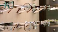 عینک فروشی چقدر سرمایه لازم دارد؟