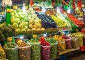 عرضه میوه با قیمت تنظیم بازار در میادین میوه و تره بار