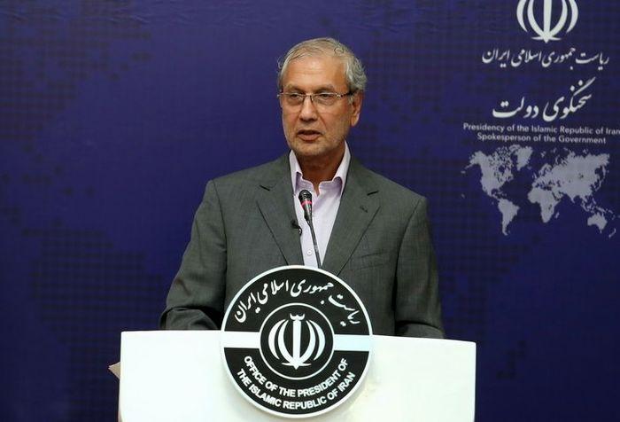 اطلاع رسانی وزارت اطلاعات درباره ماجرای فایل صوتی ظریف