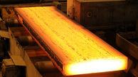 گام بلند فولاد مبارکه در تولید اسلب گاز ترش