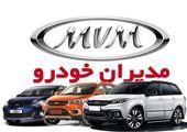 خودرو شب عید گران میشود؟ / پیش بینی جدید قیمت ها