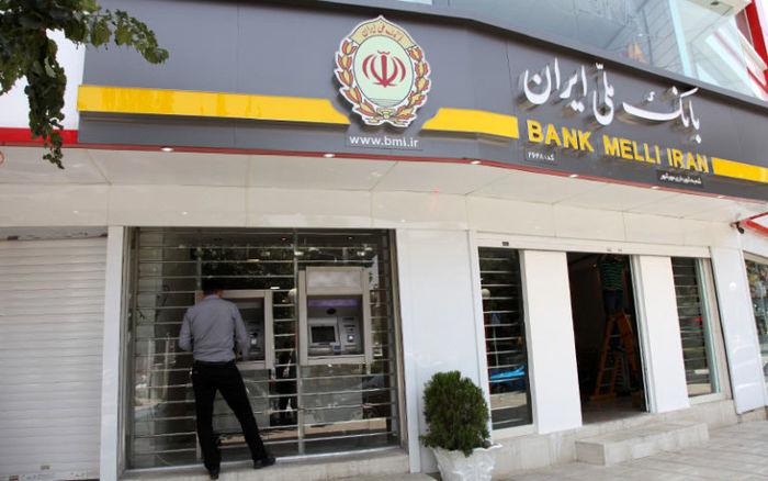 جزییات فعالیت بانک ها در مناطق قرمز کرونایی