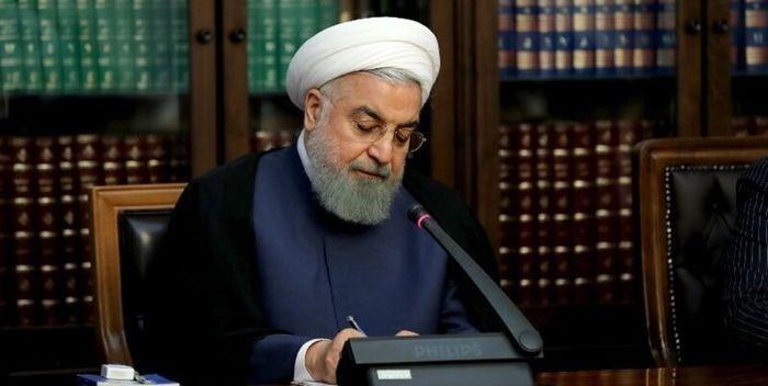 رئیس جمهور به شورای نگهبان نامه نوشت + جزئیات