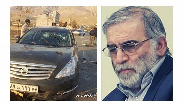 واکنش وزیر نزدیک به نتانیاهو به شهادت دانشمند ایرانی