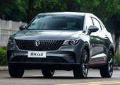 بازگشت دوباره این شاسی بلند چینی به بازار خودروی ایران