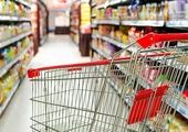 قیمت جدید انواع میوه، سبزیجات در بازار + جدول