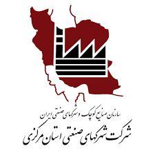 آزادسازی ۲۲ هکتار از اراضی محبوس شده در استان مرکزی