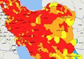 ورود به این استان ممنوع شد + جزییات