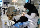 عامل اصلی پوسیدگی دندانها چیست؟