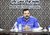 فولاد خراسان، رشد ۸۷۵ درصدی در میزان فروش را تجربه کرد