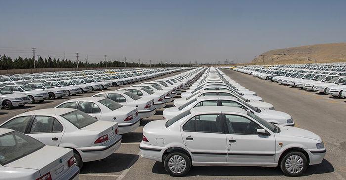 زمان قرعه کشی جدید ایران خودرو مشخص شد + تکمیلی